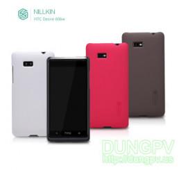Ốp lưng HTC Desire 600 Nillkin